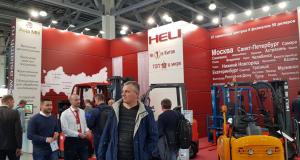hãng xe nâng heli triển lãm Nga